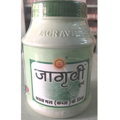 Jagravi Churna 250GM