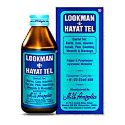 Lookman-E-Hayat 100ML Pack of 2