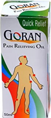 Goran Oil 50ml Pack of 4